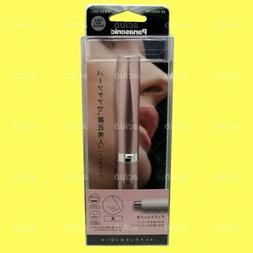 Panasonic ER-GN25-PN  Washable Lady Women Facial Trimmer
