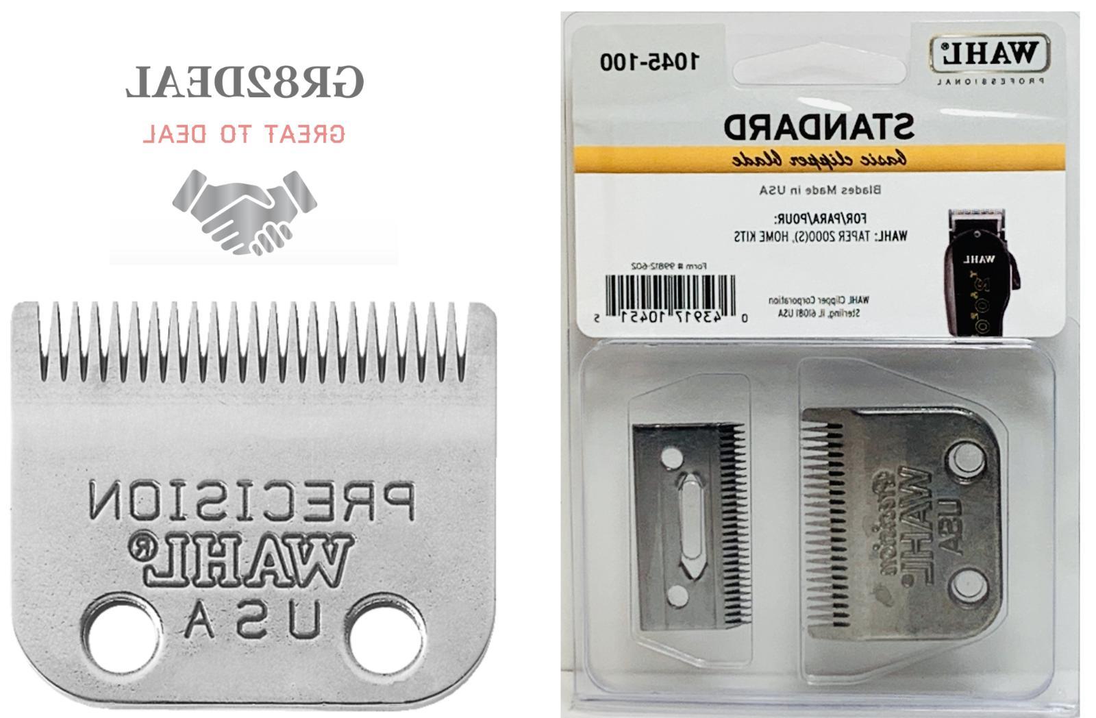 1045 clipper blade
